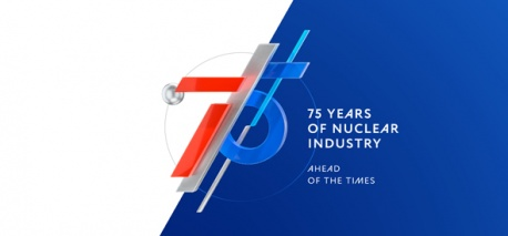 Celebrations dedicated to the 75th anniversary of the country's nuclear industry will take place in Russia